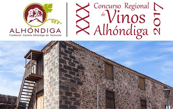 Concurso Regional de Vinos Alhóndiga 2017
