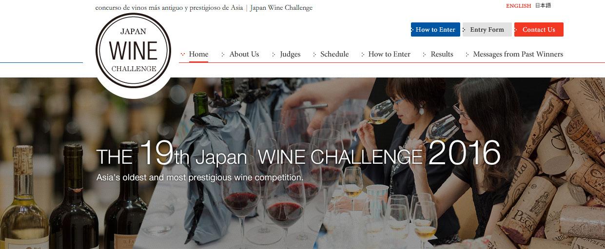 Concurso Japan Wine Challenge. Abierto el plazo de inscripciones