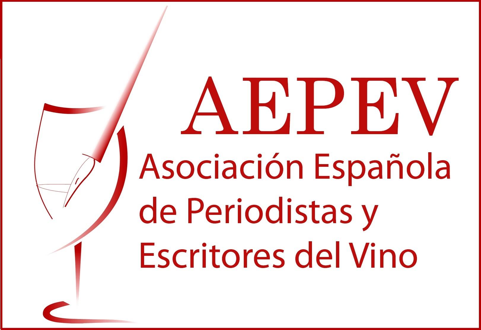 VIII Edición los Mejores Vinos y Espirituosos de España