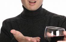 ¡Echa una pizca de sal al vino!