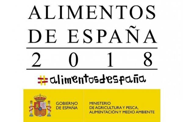 El Ministerio de Agricultura, Pesca y Alimentación concede el Premio Alimentos de España al Mejor Vino, año 2018