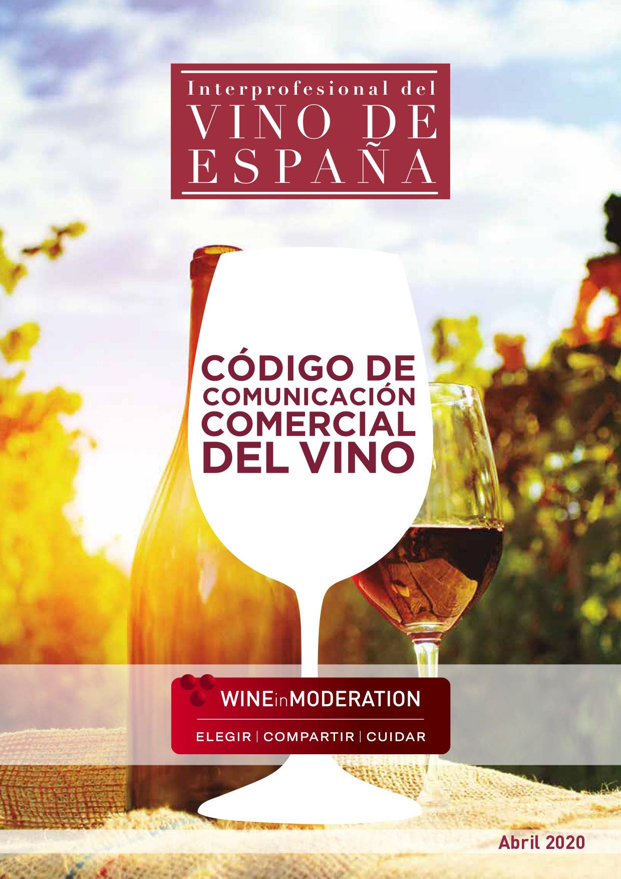 Wine in Moderation, nuevo logotipo desde abril 2020