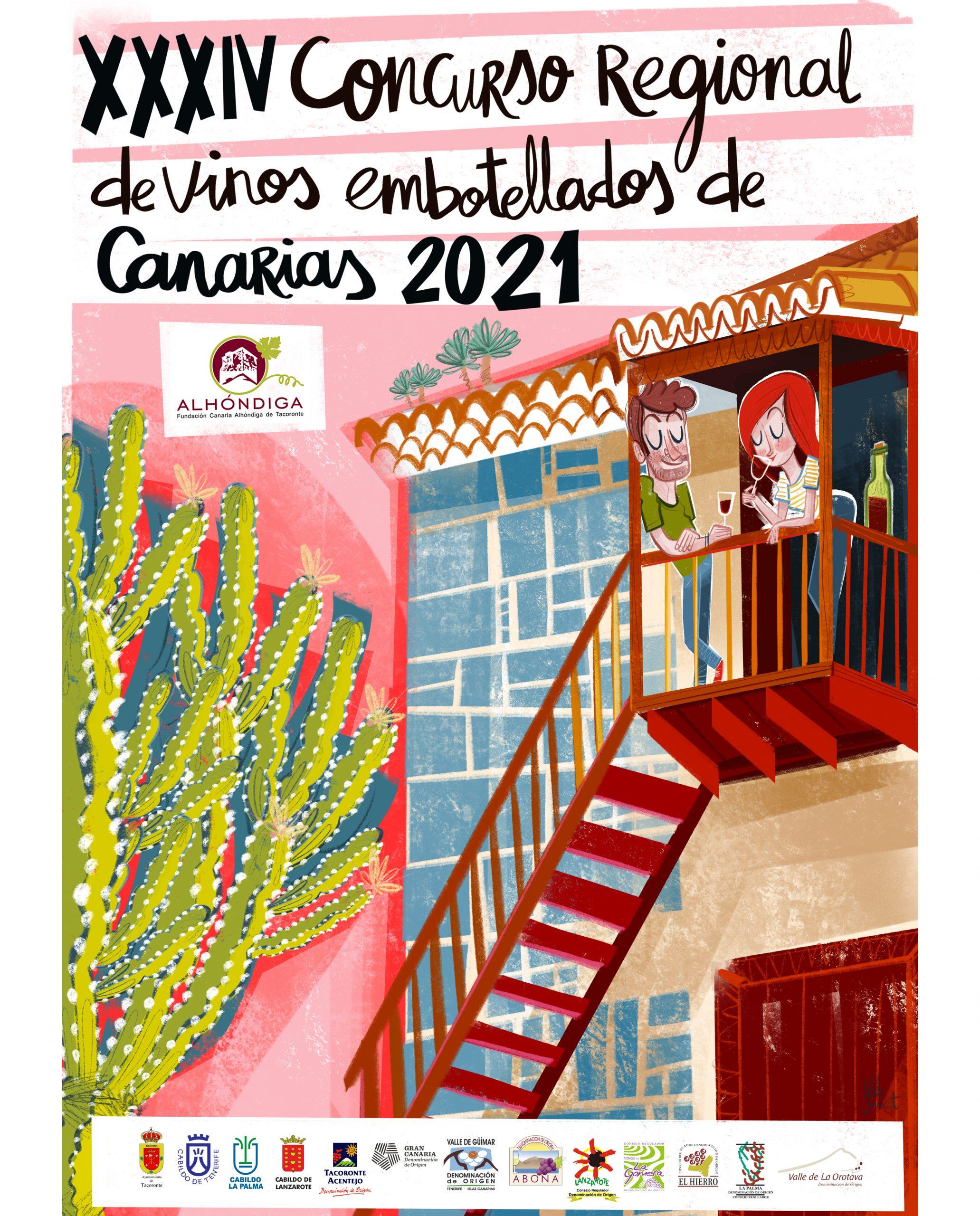 XXXIV CONCURSO REGIONAL DE VINOS EMBOTELLADOS DE CANARIAS ALHÓNDIGA